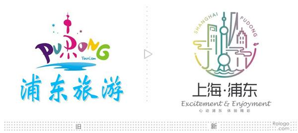 上海浦东旅游形象LOGO及宣传口号发布