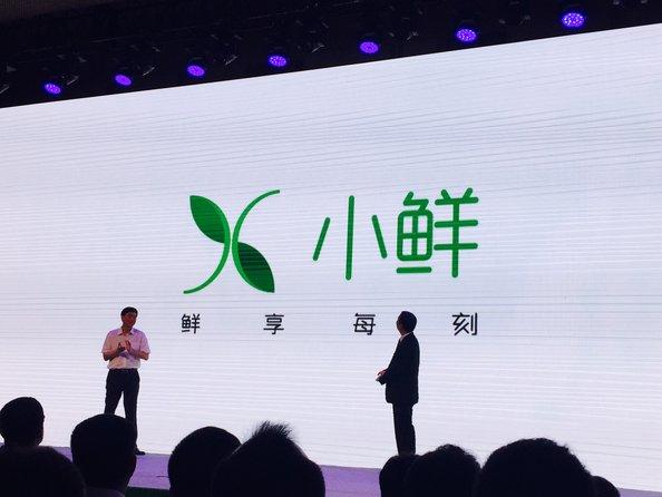 """中兴千元机品牌""""小鲜""""推出全新LOGO"""